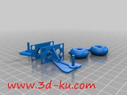 3D打印模型dy5303_nb12509_w256_h193_x的图片