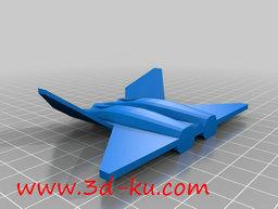 3D打印模型dy5333_nb12588_w256_h193_x的图片