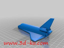 3D打印模型dy5335_nb12594_w256_h193_x的图片